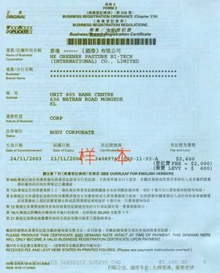 D:\Program Files\Maxthon2\SharedAccount\Downloads\www.hkwei88.com__1203937032_000.jpg